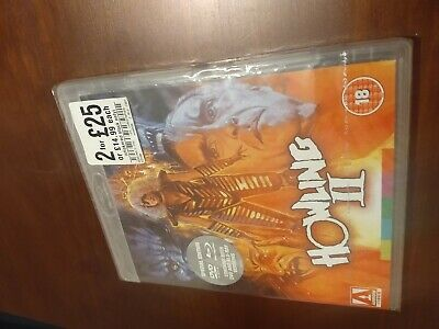 The Howling II Blu Ray Arrow Video Brand New And Sealed