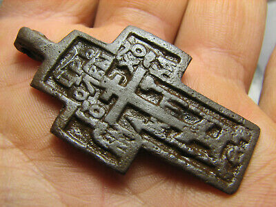 Rare !  Big ! Relief ! Nice Late Medieval  Bronze Cross Pendant #1198
