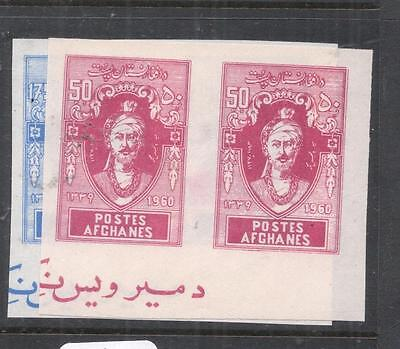Middle East Sporting Afghanistan 1984 Pashtunistan And Baluchistan Day Afghanistan Mnh