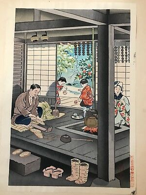 """Antique Japanese Original woodblock print """" Happy Family"""" Meiji period with seal"""