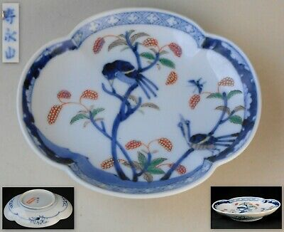Japanese 1820s Edo era ko-imari quatrefoil PLATE amusing birds in mulberry tree