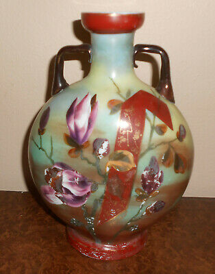 Scarce Antique 1880s Aesthetic Hand Painted Bristol Glass Moon Flask Vase
