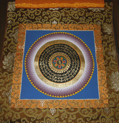 Traum-Thangka! Fine Mantra Mandala Brocade from Nepal with Lots of Gold
