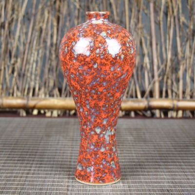 Chinese old  Red Glaze porcelain Red spotted plum bottle vase