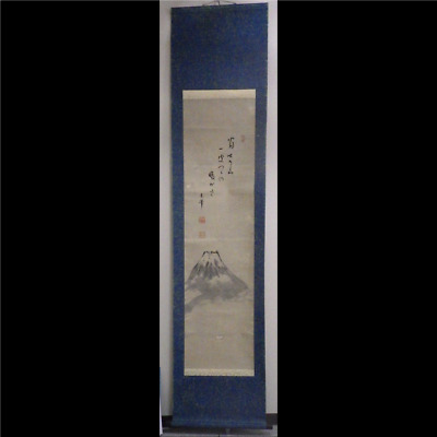 #26 Antique Japanese Scroll Painting, Mt.Fuji(富士山) Vintage Hanging Art Hand Old