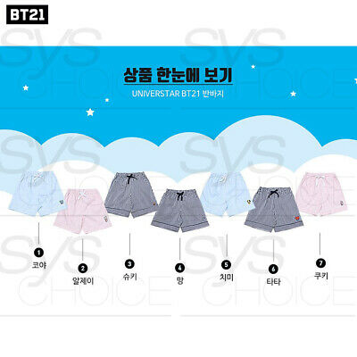 BTS BT21 Official Authentic Goods Cotton Pajama Shorts by Hunt Innerwear