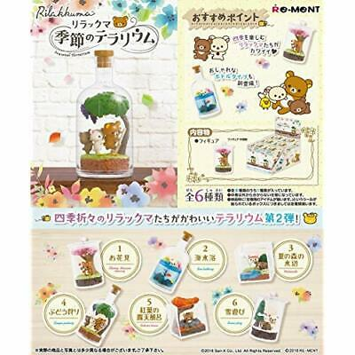 RE-MENT Rilakkuma Seasonal Terrarium 8pcs Complete Set w/ Tracking NEW
