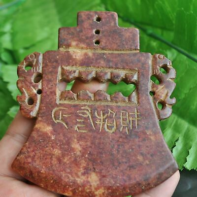 Chinese ancient old hard jade hand-carved pendant necklace ~Guillotine M30