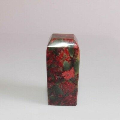 Chinese Tradition Art Carving Seal Sculpture Peach Stone Name DIY Stone Seal
