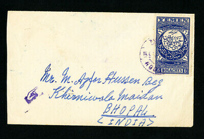 Yemen Cover Rare 1937 w/ Stamps 6x Bogaches blue tied