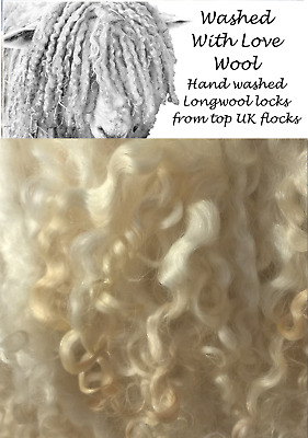 Curly Wool Locks. Natural Teeswater. 20G Wet/Needle Felting Spinning. Crafts.