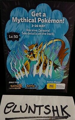 POKEMON MYTHICAL DLC Code ZERAORA Ultra Sun or Ultra Moon 3DS