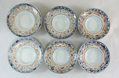"six chinese porcelain deep plates with a ""rice pattern"" decoration-Early 20th c"