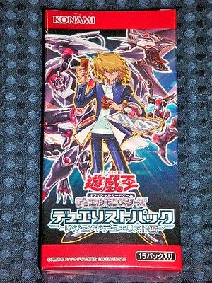 Galaxieritter - Ultra Rare DE NM ZTIN-DE012 Zexal Collection ZTIN
