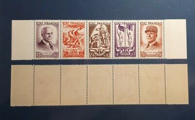 TIMBRES FRANCE 1943 BANDE YT 580A - NEUF**LUXE - sans charnière TBE