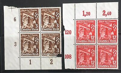 Germany Third Reich 1935 Standardbearer of the SA in Blocks of 4 MLH
