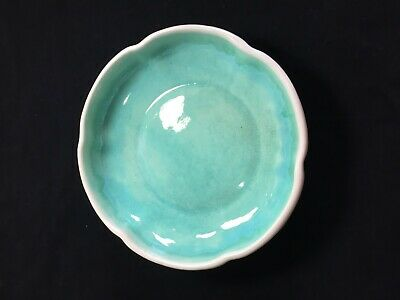 McCredie pottery bowl