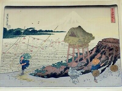 "Antique 19thC Japanese 11""x8"" Figures on Windswept Beach Colour Woodblock Print"
