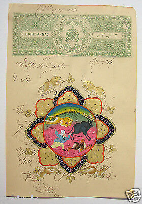 Persian King Antique Vintage Turkey Paper Painting By Artist Online Art Buffalo