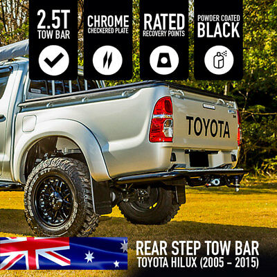 Rock Armor Rear Step - Toyota Hilux (2005 - 2015)