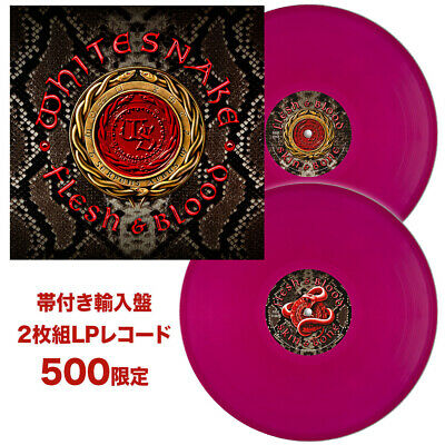 Whitesnake Flesh & Blood 2019 japanese double violet vinyl LP 500 limited