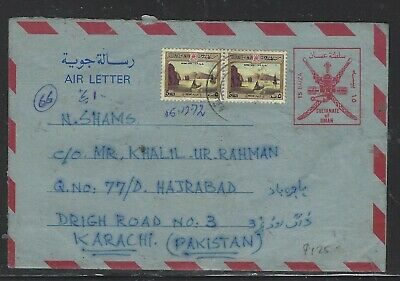 Oman  (Pp2504B)  1972  15B Aerogramme Uprated 5Bx2  To Pakistan