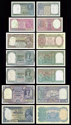 RESERVE BANK OF INDIA COPY LOT A (1937 - 1943) - Reproductions