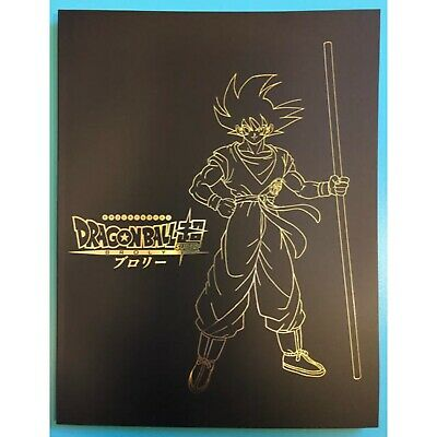 Dragon ball Super BROLY Movie 2018 Pamphlet Brochure Special ver. *NEW*
