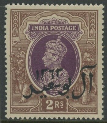 Stamps Muscat ~ Queen Elizabeth Coronation 1953 Sg 52-55 Mint Hinged Big Clearance Sale