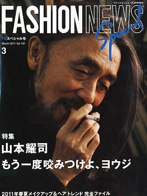 FN (Fashion News) March 2011 Special Issue Spring-Summer 2011 Special 2011 issue