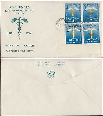 PAKISTAN STAMPS 1960 King Edward Medical College Lahore MNH - £2 00