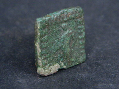Ancient Bronze Coin Bactrian 100 BC #GL1654