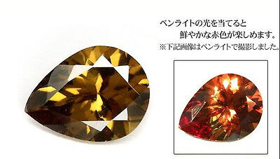 [japan quality] Color Change Garnet 1,25CT Loose Gemstone