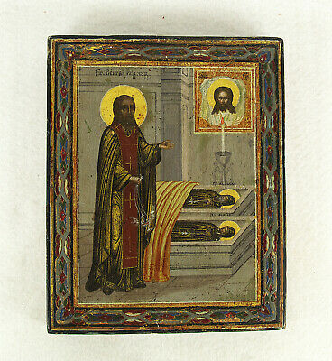Antique Russian Icon of St.Sergey Radonezhsky Hand Painted 19 century