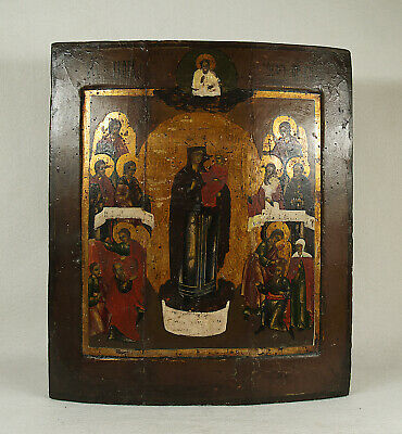 Antique Russian Icon Mother of God Joy of All Who Sorrow 19 century