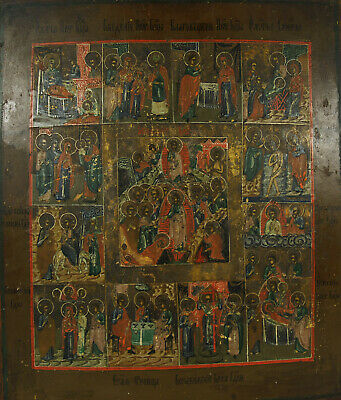 Antique Russian Icon of  Christian Holidays 19 century