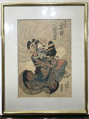 Antique Japanese Lady Art On Rice Paper d