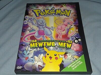 Pokemon the First Movie (R1 USA DVD 2000) Mewtwo vs. Mew TESTED FREE SHIPPING