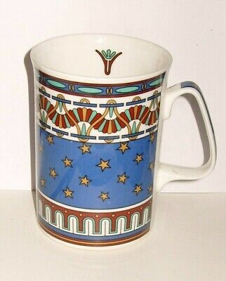 Aesthetic Movement Arts Crafts Style Sunderland Mug Stockwell Bazaar Scotland