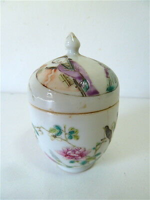 POT COUVERT Ancien  PORCELAINE CHINE CHINESE CHINOIS CHINA 中国 chinoise signé