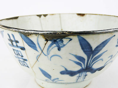 ASIE:ancienne coupe en porcelaine signature Asiatika China CHINESE Cina asia 中国