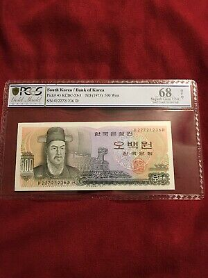 South Korea Paper Money PCGS gold shield graded Superb Gem Unc 68OPQ