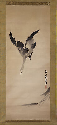 "JAPANESE HANGING SCROLL ART Painting ""Goose"" Tani Buncho Asian antique  #E7370"