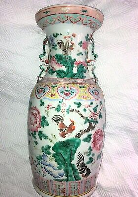 """lARGE ANTIQUE 18th / 19thC CHINESE PORCELAIN FAMILLE ROSE VASE """"ROOSTERS""""  QING"""