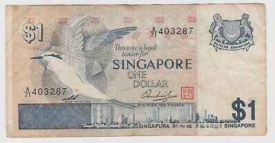 (N31-24) 1976 Singapore one1 dollar bank note (X)
