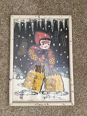 Kiyoshi Saito (Japan) Original & Rare Woodblock Girl In Snow