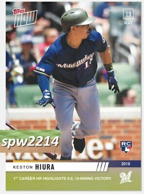 2019 Topps Now Keston Hiura (RC) #250 1st Career HR