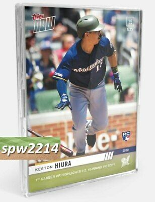 2019 Topps Now Bundle (4) Alcantara 248, Bieber 249, Hiura 250, Freeman 251