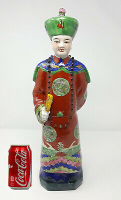 """Antique 1850S Chinese Qing Dynasty Porcelain Emperor Qianlong 18"""""""