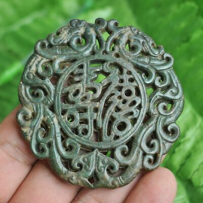 Chinese ancient old hard jade hand-carved pendant necklace ~Longevity M33